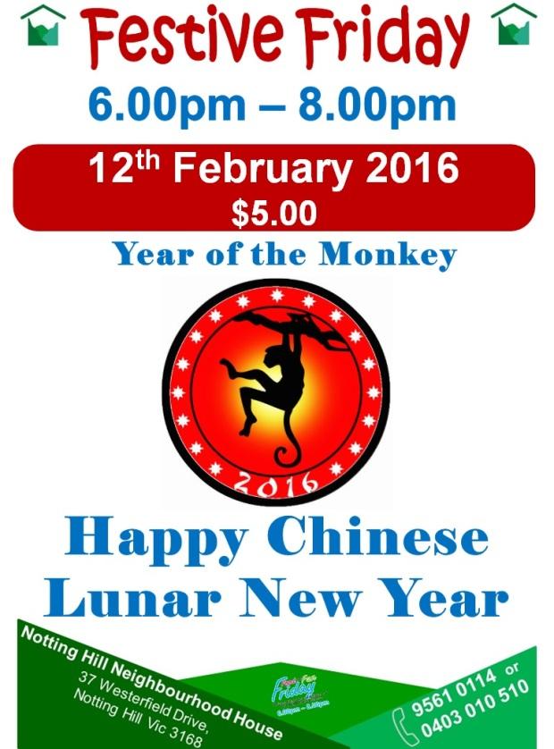 FnFF 2016 02 12 Chinese LUNAR NewYear_pic.jpg